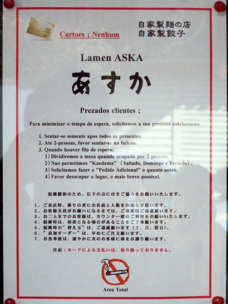 As regras do Aska (Fonte: Cru e Cozido)
